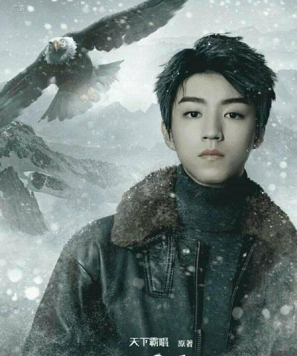 后期制作人_《天坑鹰猎》即将定档,但王俊凯却被后期制作人调侃了