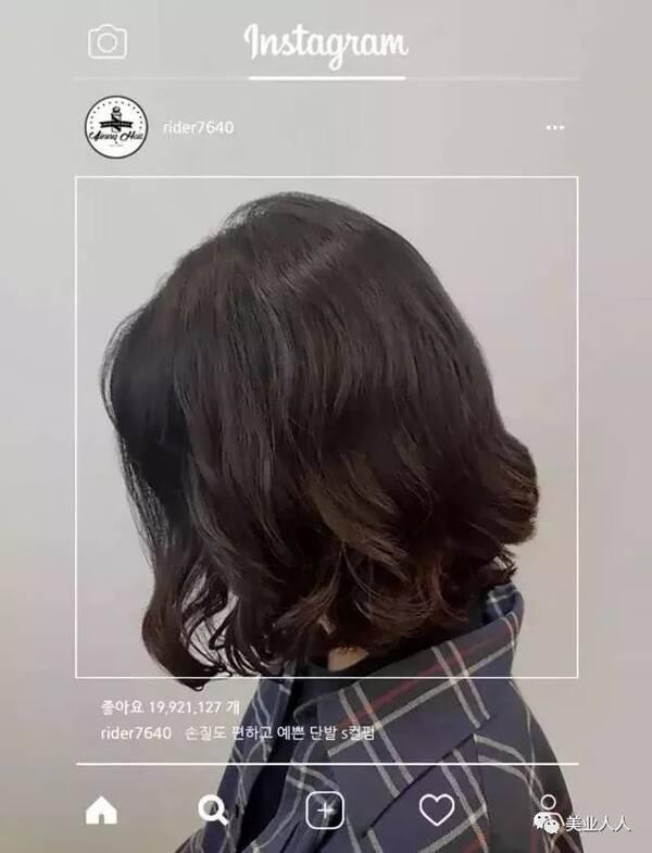 短发s卷!这款发型也很好打理,稍稍梳理就很可爱?图片