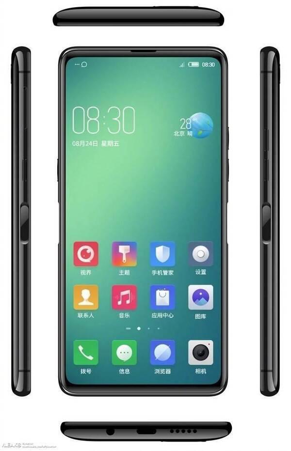 """又一款""""真""""全面屏手机 努比亚的方案与友商大相径庭"""