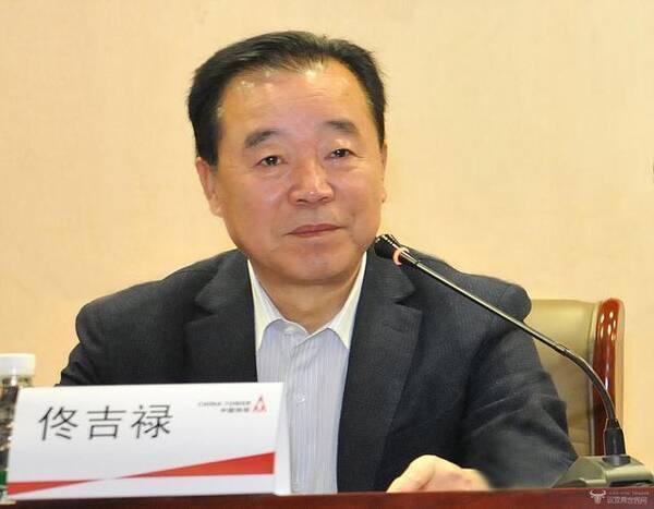 刘爱力辞任中国铁塔股份有限公司董事长及董事职务,选举佟吉禄为董事