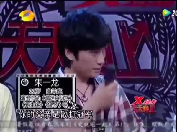朱一龙与北京电影学院06届表演系本科班同学共同录制《天天向上》