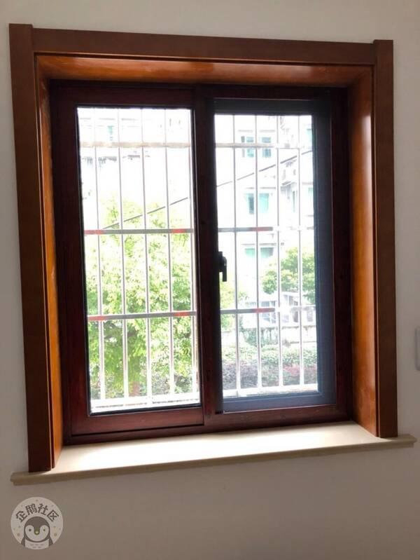 窗户的这个边框?
