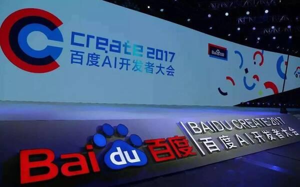 辉哥专栏:李彦宏也没想到 区块链竟能让AI技巧蓬勃生长