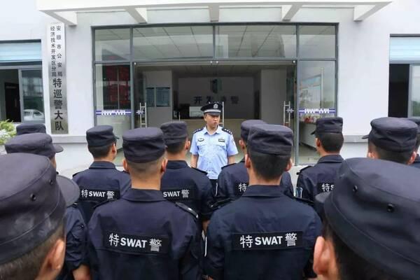 开发区公安分局特巡警大队开展纪律作风整顿活