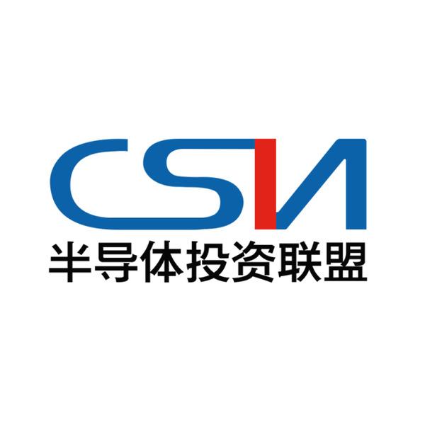 华天科技落子南京建设集成电路先进封测产业基地;东北集成电路,工业