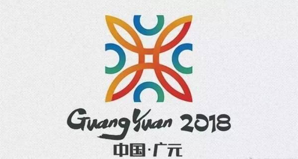 省运会logo设计说明