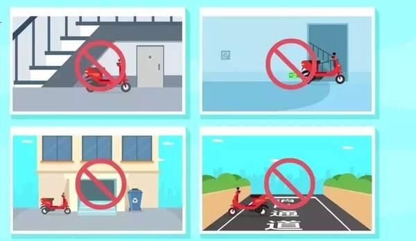 电动车火灾如何预防?看了就知道!