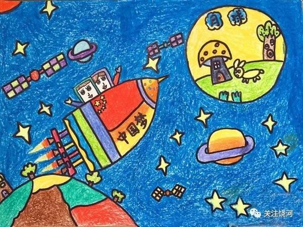 童画新时代 手绘价值观——社会主义核心价值观主题儿童画优秀作品