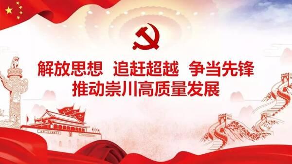 解放思想大讨论丨推动农村集体经济稳定发展