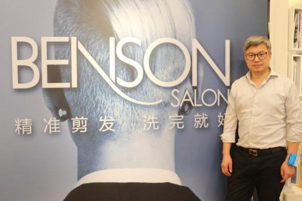 benson salon创始人常常:美发师是个匠人职业图片