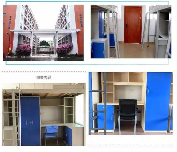 宿舍条件最坑爹的17所广东高校!看看有没有你图片