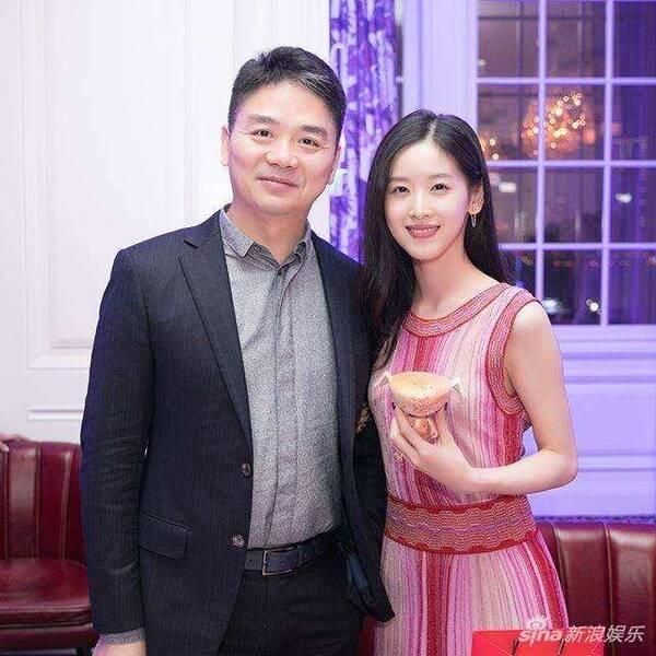 刘强东5亿给章泽天做奶茶,网友调侃:终于能喝到奶茶妹的奶茶了