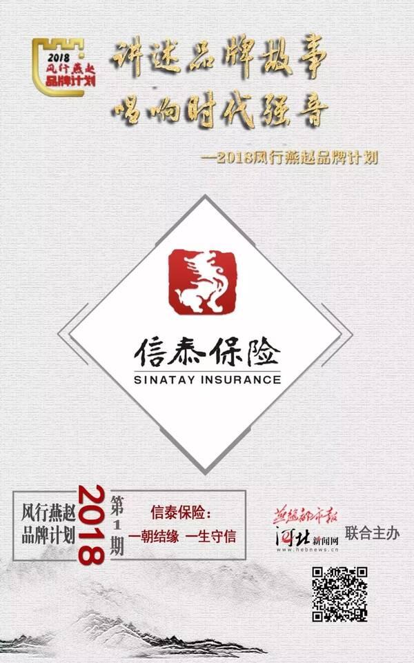 【保险内幕】小保险公司靠谱吗?大保险公司的产品真的更好?   知乎