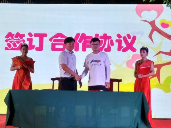 兰陵县宝山前野生动物园公开推介旅游资源