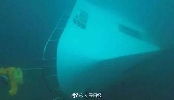 泰国普吉岛沉船事故 首批幸存者回国,和亲人流泪相拥!