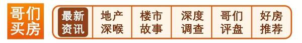 【精彩】200万南京买房图一览!新街口、鼓楼中还有河西万达旁……