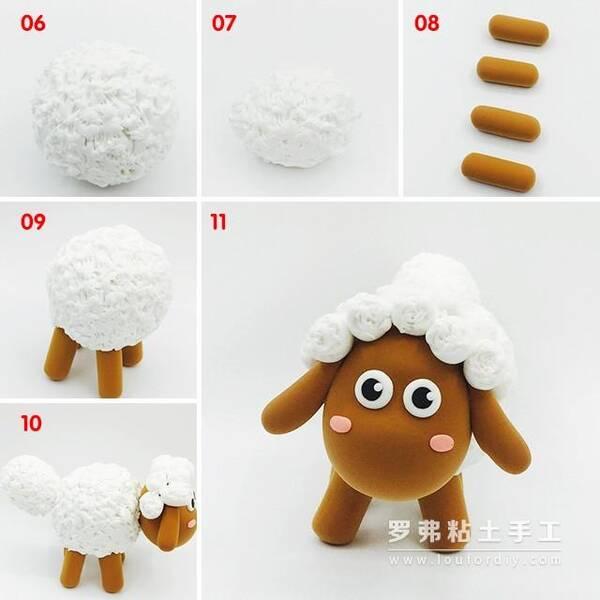 罗弗超轻粘土可爱大羊制作教程图解