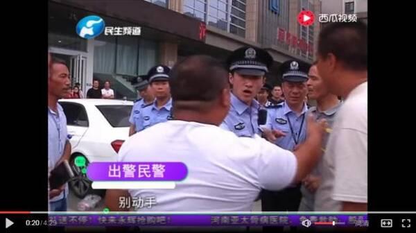 郑州货拉拉运费玩跳水 司机群情激奋抗议