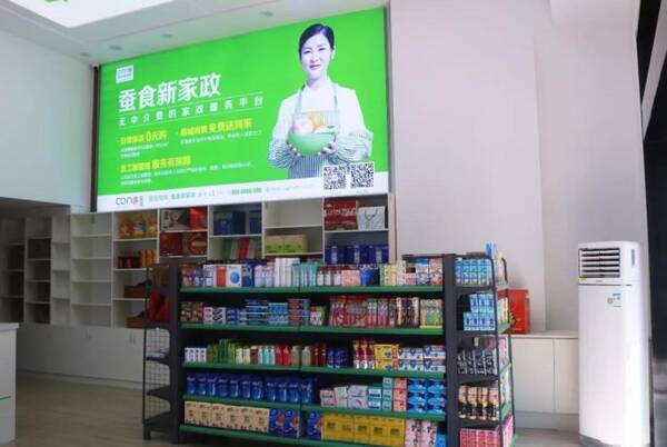 蚕食新家政强势入驻南京,扩张势头强劲