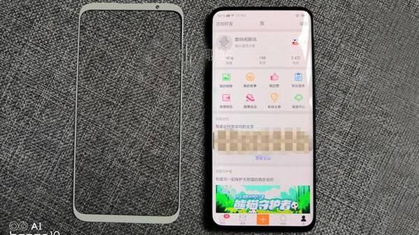 魅族16p屏幕面板:1.3毫米超窄边框
