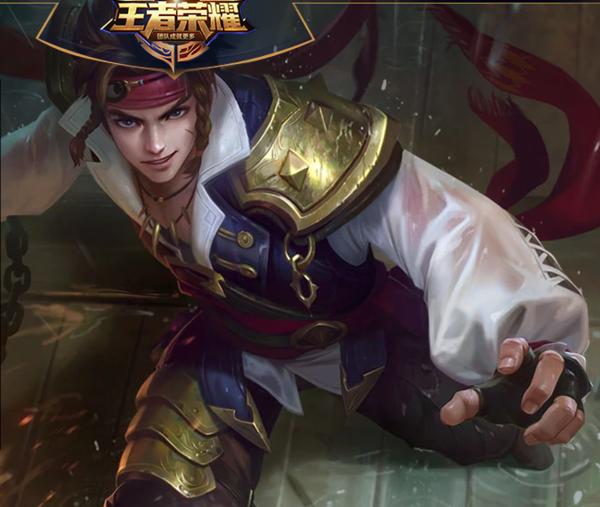 王者荣耀:新英雄孙策正式上线,定位技能一览