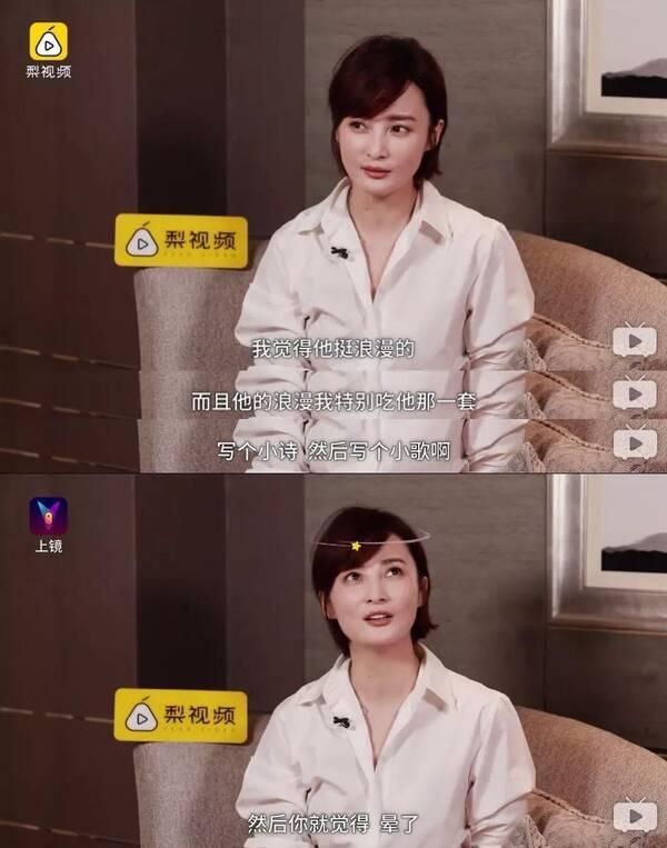 陈建斌老婆是谁_让老婆大着肚子做饭的陈建斌,为什么没人骂直男癌?
