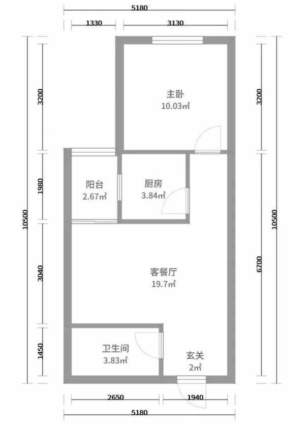 50平的小户型公寓设计,把厨房和阳台打通变成开放式