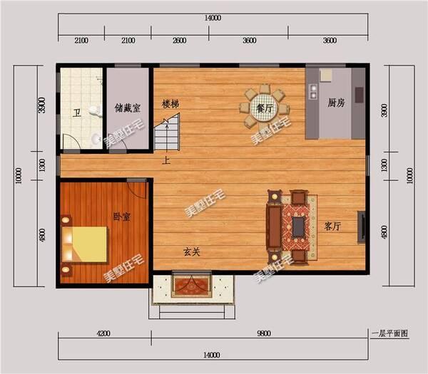 75平方自建房平面图