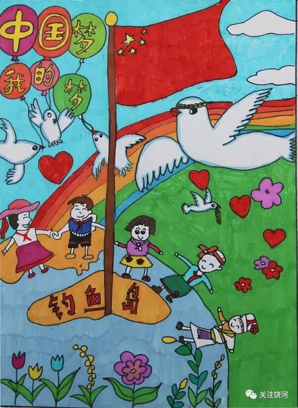 """【文明】""""童画新时代 手绘价值观""""主题儿童画评选结果"""