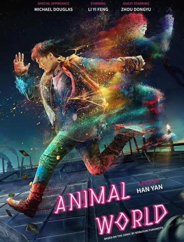 《动物世界》作曲专访:华语电影的一次跨界跨国音乐