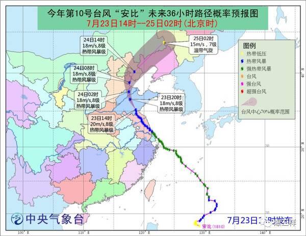 日照,临沂,潍坊和青岛的部分地区出现暴雨局部大暴雨,最大降水量出现