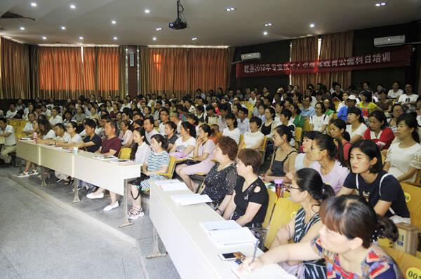陕西服装工程学院领导专家为乾县继续教育公需