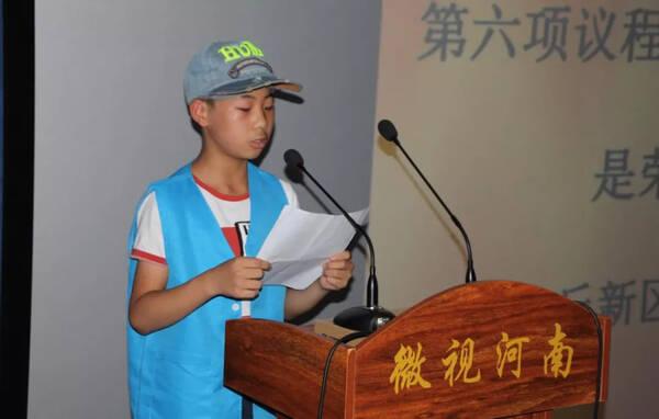 沈丘县义工联合会八周年总结报告会在郑州隆重