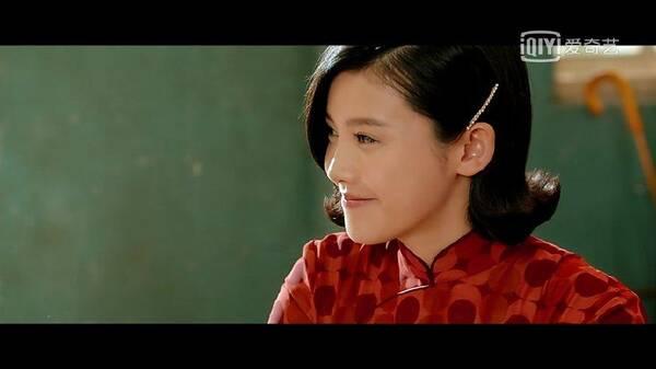 岁》中,变年轻的她,也可以说是两种造型,与杨子珊差不多,都是在发型上图片