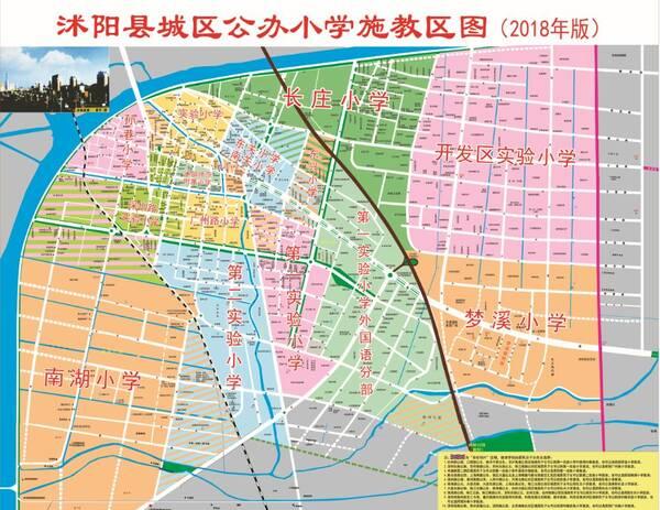 2018沭阳西关规划图