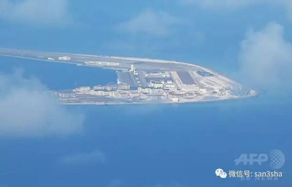 三沙渚碧岛机场