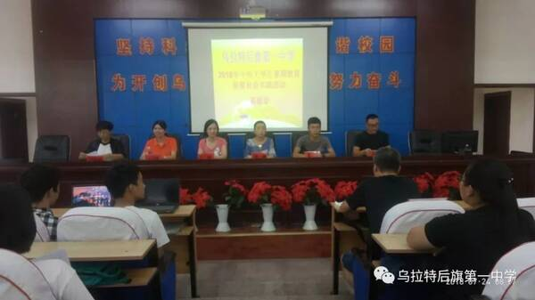 【多彩一中】清华学生与高中师生见面预科美国高中图片