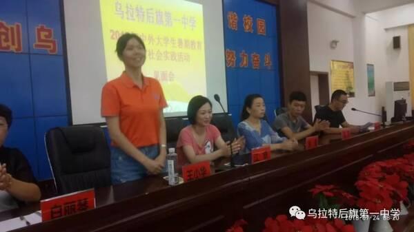 【多彩一中】清华师生与学生高中见面人教高中英语v师生一版图片