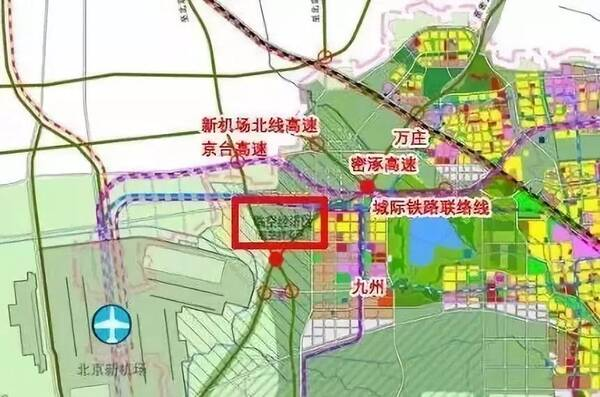 北京新机场临空经济区(廊坊区域)控制性详细规划开始图片