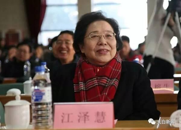 中国花卉协会会长江泽慧的又一职务:北京世园会组委会