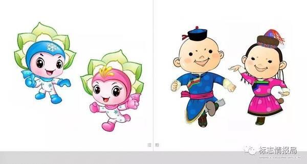 是以蒙古族儿童为创意原型,设计了一对俏皮可爱的蒙古族娃娃形象.