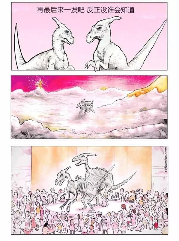 15张神反转的毒漫画看完舒爽一整天!练师步漫画图片