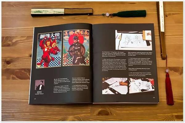 《东方元素与设计》展示富有东方特色传统图案素材
