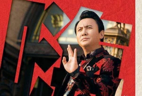 《西虹市首富》破7亿,剧中小彩蛋不断,沈腾十亿发型神似王思聪图片