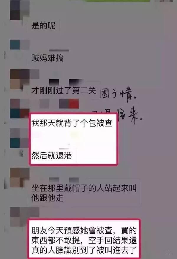 香港代怎么做_再见,香港代购!海关正式宣布!