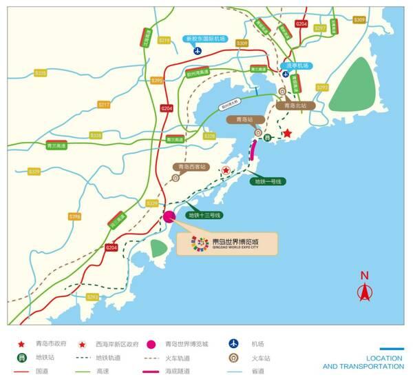 从机场,火车站到展馆的方式 青岛流亭国际机场 到展馆(距离约85km)