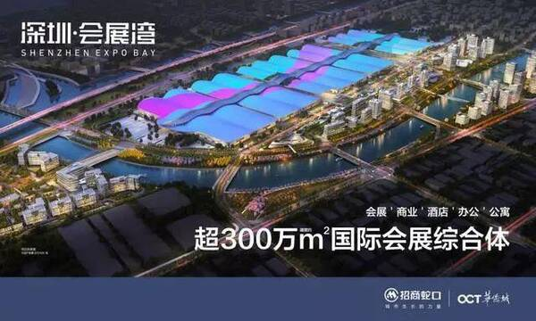 50万平全球最大展馆亮相深圳,家居会展将如何洗牌?