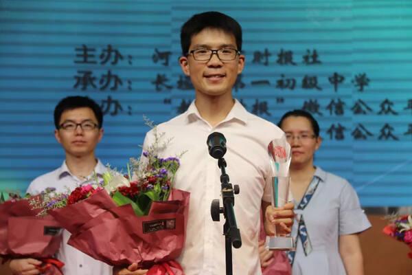 第九届河南最具成长力教师揭晓!你是否从他们