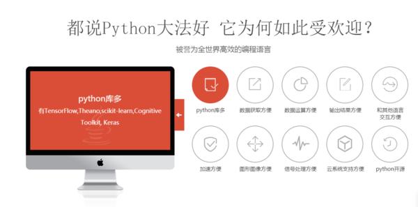 爬虫视频教程哪里有?有没有比较好的Python学