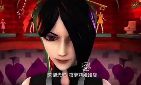 荒石变威武,辛 (640x383) 精灵梦叶罗丽中四个让人心疼的回眸,冰公主图片